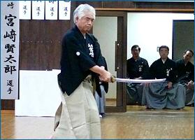 Kentarō Miyazaki